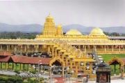 Lakshmi Narayani(Golden) Temple, Sripuram