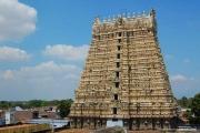 Sankara Narayana Swamy Temple, Sankaran Kovil