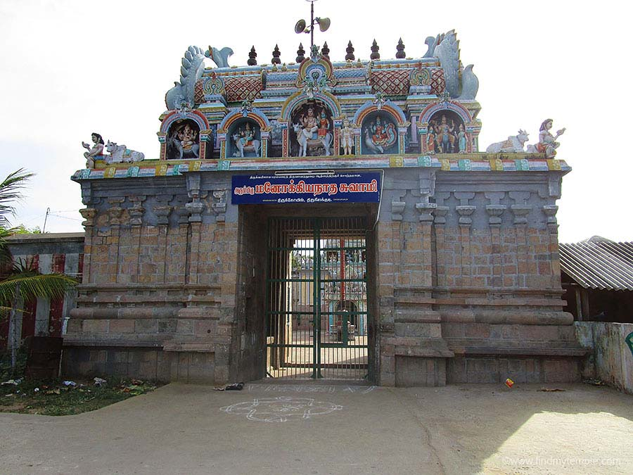 Arulmigu-Manognatha-Swamy_temple