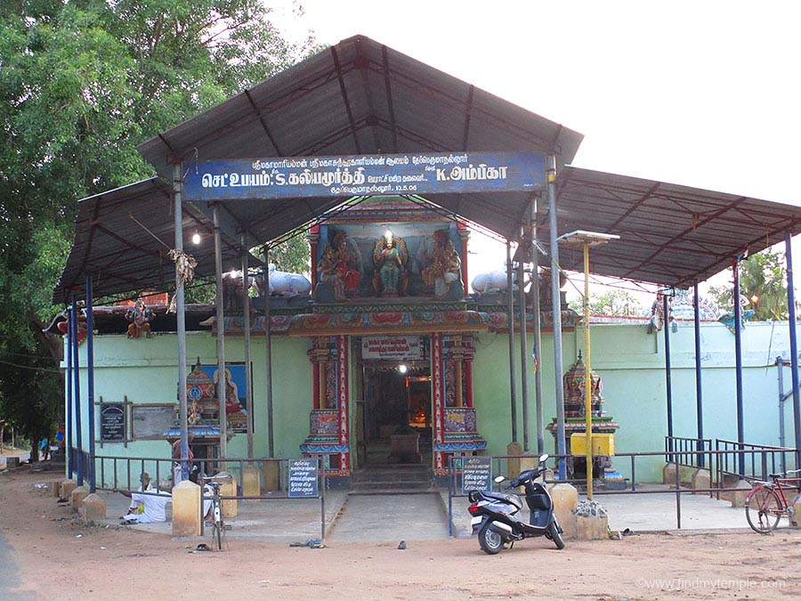 magamariyamman_temple