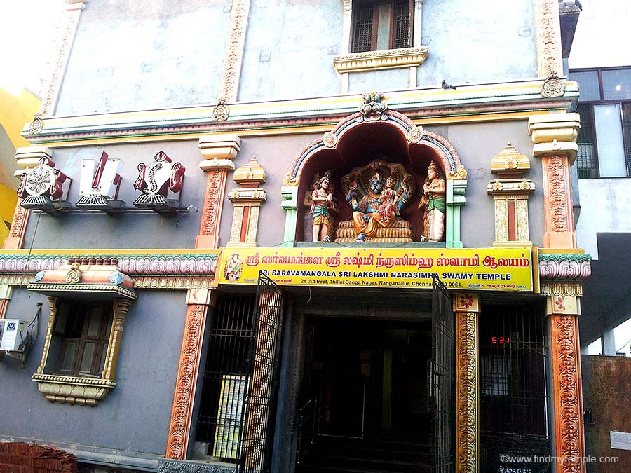 Narasima-swamy_temple